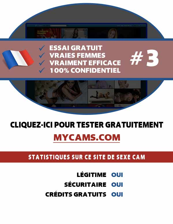 Aperçu du site web MyCams
